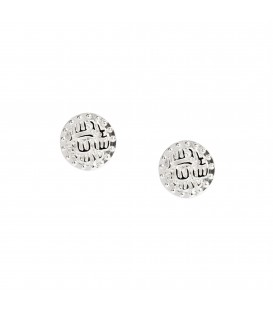 Muru Ancient Coin Stud Earrings