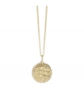 Muru Ancient Coin Necklace