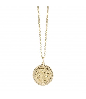 Muru Ancient Coin Necklace